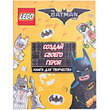 Создай своего героя, LEGO Batman Movie