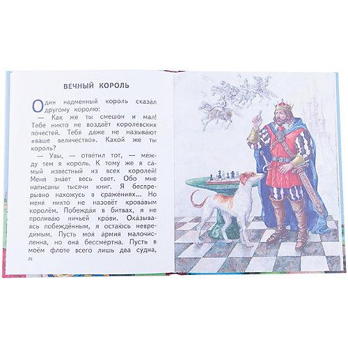 Царь Горох и царица Курица, Е. Пермяк от Эксмо