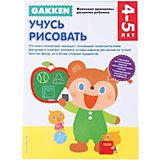 """Тетрадь """"Учусь рисовать"""", 4+, Gakken"""