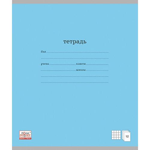 Тетрадь 12 листов, цвет голубой, упаковка из 10 шт. от Erich Krause