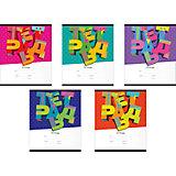 "Тетрадь 24 листа ""3D Letters"", упаковка из 10 шт., клетка"