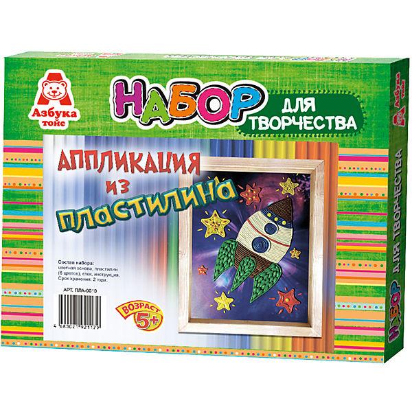 """Аппликация из пластилина """"Ракета"""""""