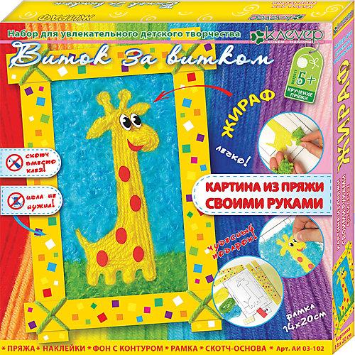 """Набор для изготовления картины """"Жираф"""" от Клевер"""