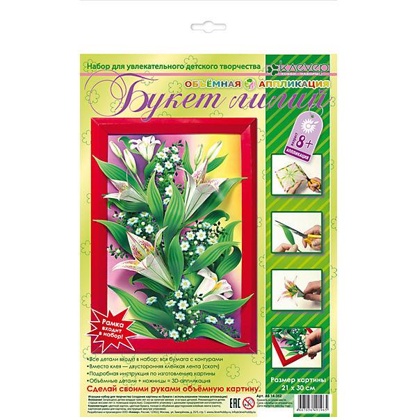 """Набор для изготовления картины """"Букет лилий"""", оригами"""