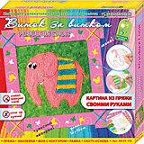 """Набор для изготовления картины """"Розовый слон"""""""