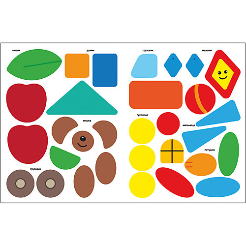 """Раскраски с наклейками для малышей """"Мишутка"""" от Мозаика-Синтез"""