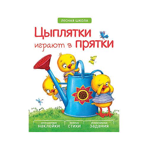 "Книга ""Лесная школа: Цыплятки играют в прятки"" от Мозаика-Синтез"