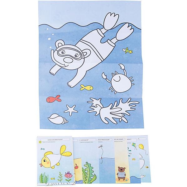 """Карточки """"Чудесные прогулки на море"""""""