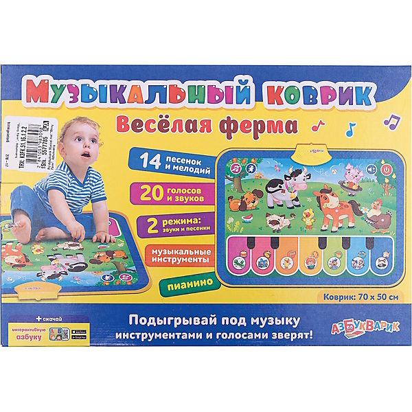 """Музыкальный коврик """"Веселая ферма"""", Азбукварик"""
