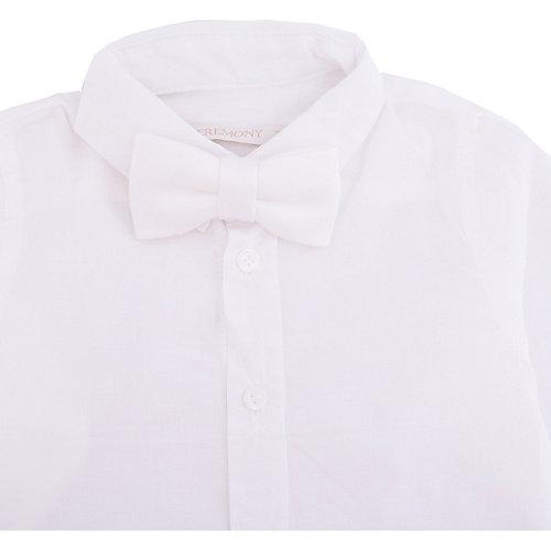 Рубашка Wojcik - кремовый от Wojcik