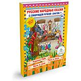 """Книга для говорящей ручки Знаток """"Русские народные сказки"""""""