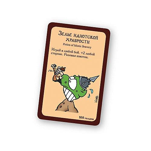 Игра настольная Манчкин Делюкс,  Hobby World от Hobby World