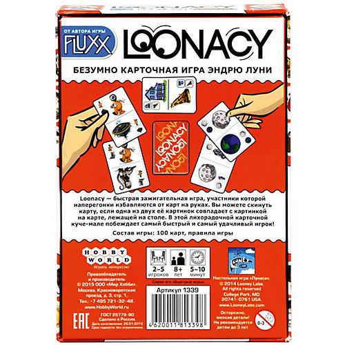 Игра Loonacy,  Hobby World