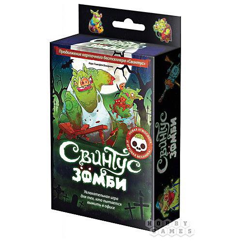 Игра Свинтус Зомби,  Hobby World от Hobby World