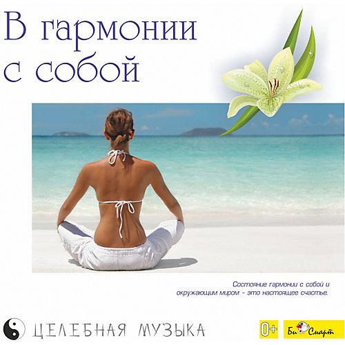 """CD """"В гармонии с собой"""" от Би Смарт"""