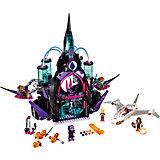 Конструктор Lego DC Super Girls 41239: Тёмный дворец Эклипсо