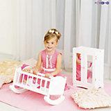 Набор кукольной мебели Шкаф+люлька, белый, PAREMO