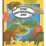 Атлас доисторического мира, Clever
