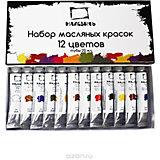 Набор масляных красок Малевичъ, 12 цветов (20 мл)
