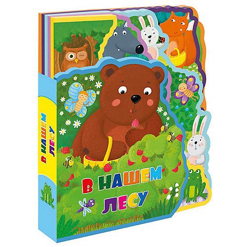 """Мягкая книжка с пазлами """"В нашем лесу"""" от ГеоДом"""
