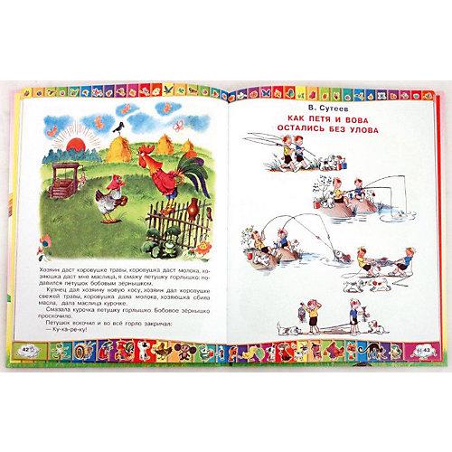 50 любимых маленьких сказок от Издательство АСТ
