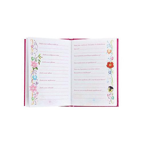 Волшебный дневник для девочки с наклейками от Издательство АСТ