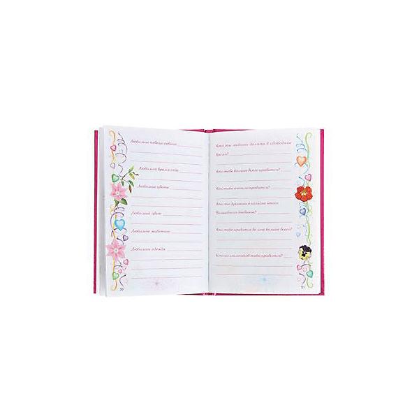 Волшебный дневник для девочки с наклейками