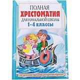 Полная хрестоматия для начальной школы, 1-4 классы, Книга 2