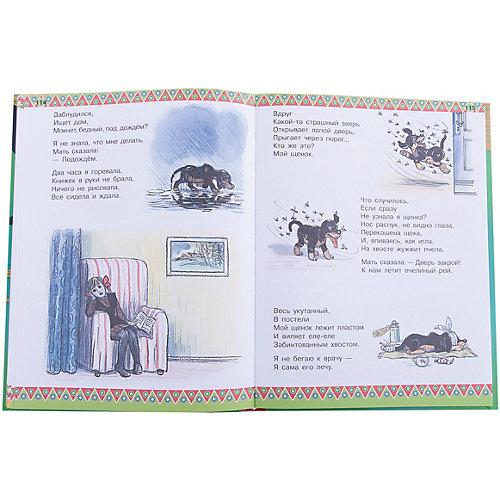 100 любимых стихов и 100 любимых сказок для малышей от Издательство АСТ