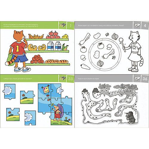 """Карточки """"Развиваем внимание и память"""", 3+ от АЙРИС-пресс"""