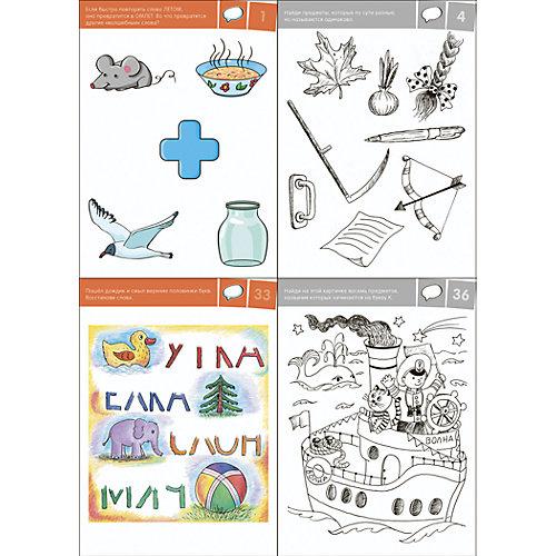 """Карточки """"Развиваем воображение и речь"""", 6+ от АЙРИС-пресс"""