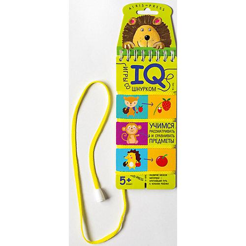 """Игры со шнурком """"Учимся рассматривать и сравнивать предметы"""", Куликова Е.Н. от АЙРИС-пресс"""