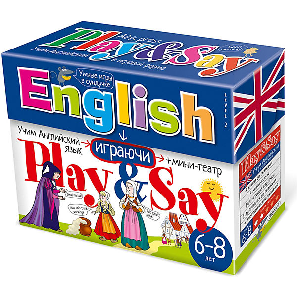 """Учим английский язык """"Play&Say"""", уровень 2, синий"""