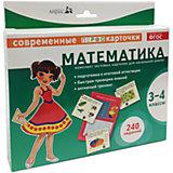 """Пособие """"Математика"""", 3-4 кл., Куликова Е.Н."""