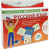 "Пособие ""Русский язык"", 1-2 кл., Штец А.А., Куликова Е.Н."