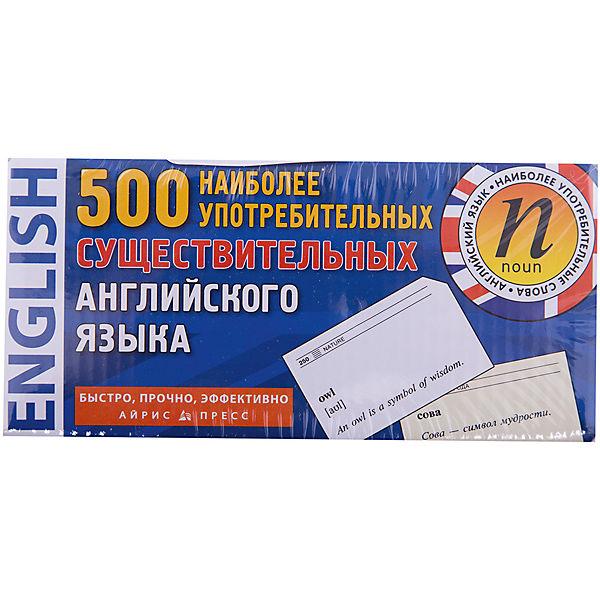 500 наиболее употребительных существительных английского языка
