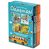 """4 книги в комплекте """"Рассказы по картинкам: Однажды зимой, весной, летом, осенью"""""""