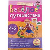 """Игры с картинками """"Весёлое путешествие"""", 4-6 лет, Куликова Е.Н."""