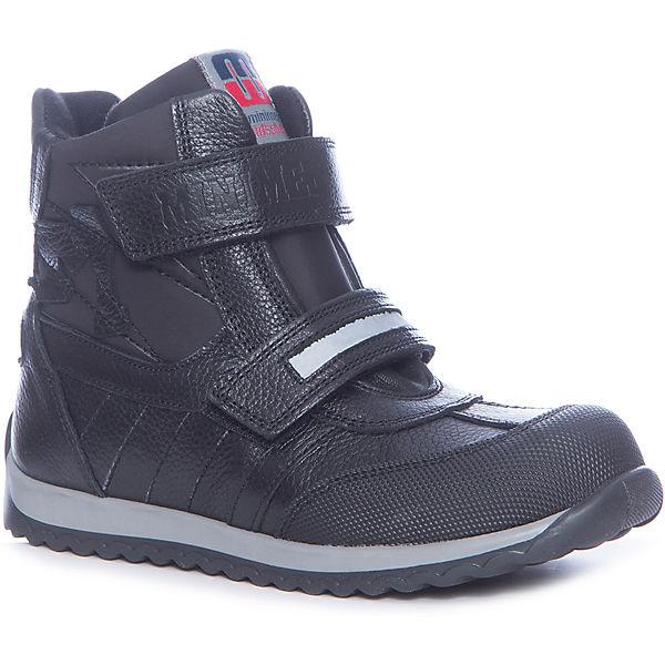 Ботинки для мальчика Minimen (6855461) купить за 3439 руб. в ... 912f35c13187f
