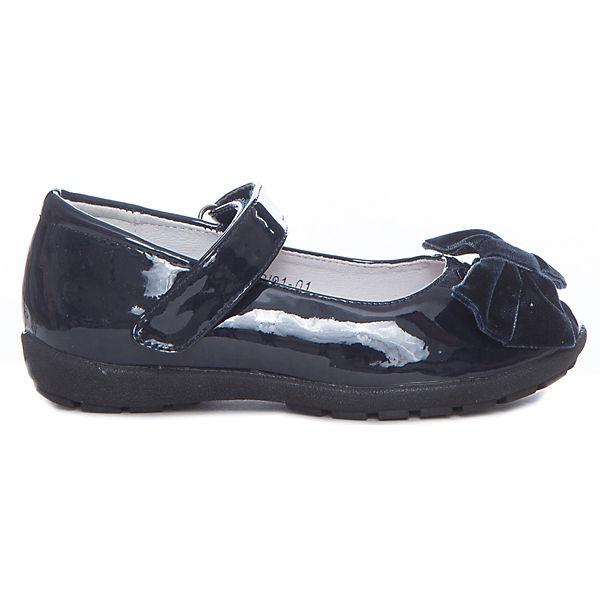 Туфли для девочки Betsy Princess