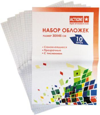 ACTION! Самоклеящиеся обложки для книг A5