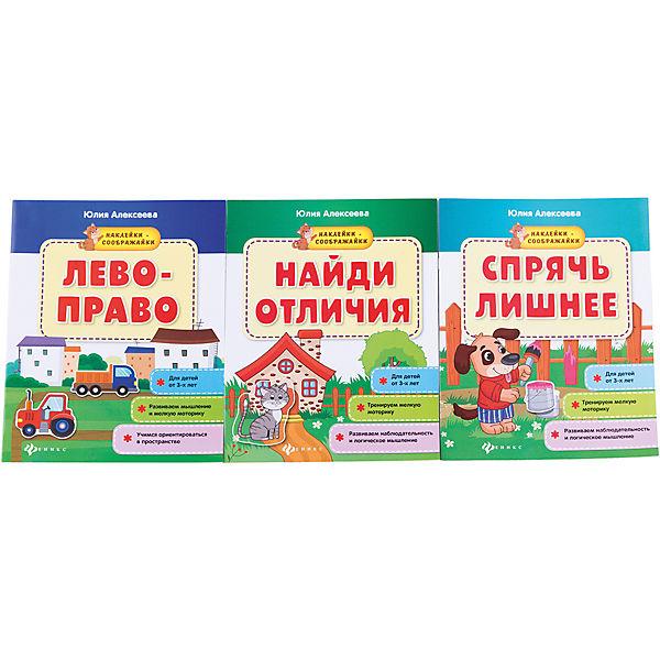 Комплект наклеек для малышей