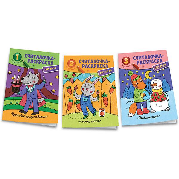 Комплект раскрасок для малышей