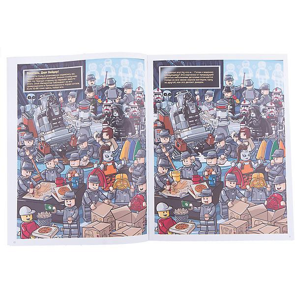 LEGO Поймай шпиона! Книга поисков и приключений + мини-набор