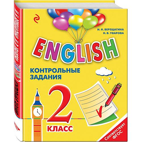 ENGLISH, 2 класс, контрольные задания + CD от Эксмо