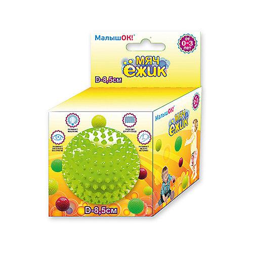 Мяч ёжик зеленый, 8,5 см, МалышОК от Малышок