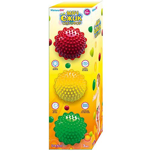 Набор из 3-х мячей ёжиков «Светофор», 8,5 см, МалышОК от Малышок