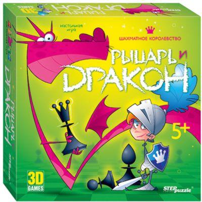 """Настольная игра """"Рыцарь, дракон и шахматное королевство"""", Step Puzzle"""