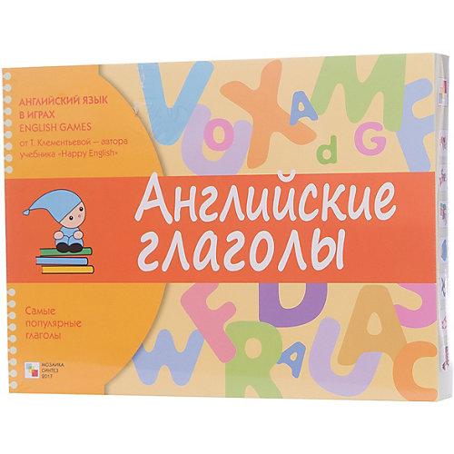 """Английский язык в играх """"Английские глаголы"""" от Мозаика-Синтез"""