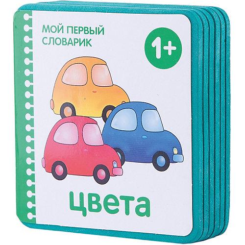 """Мой первый словарик """"Цвета"""" от Мозаика-Синтез"""